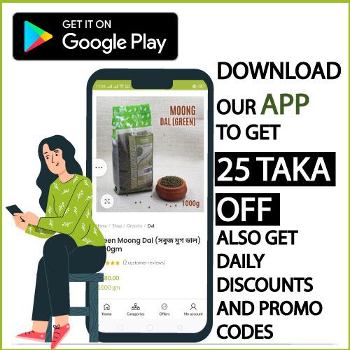 Download Organic Online's App