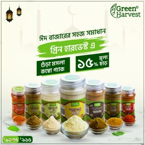 spices-combo-pack